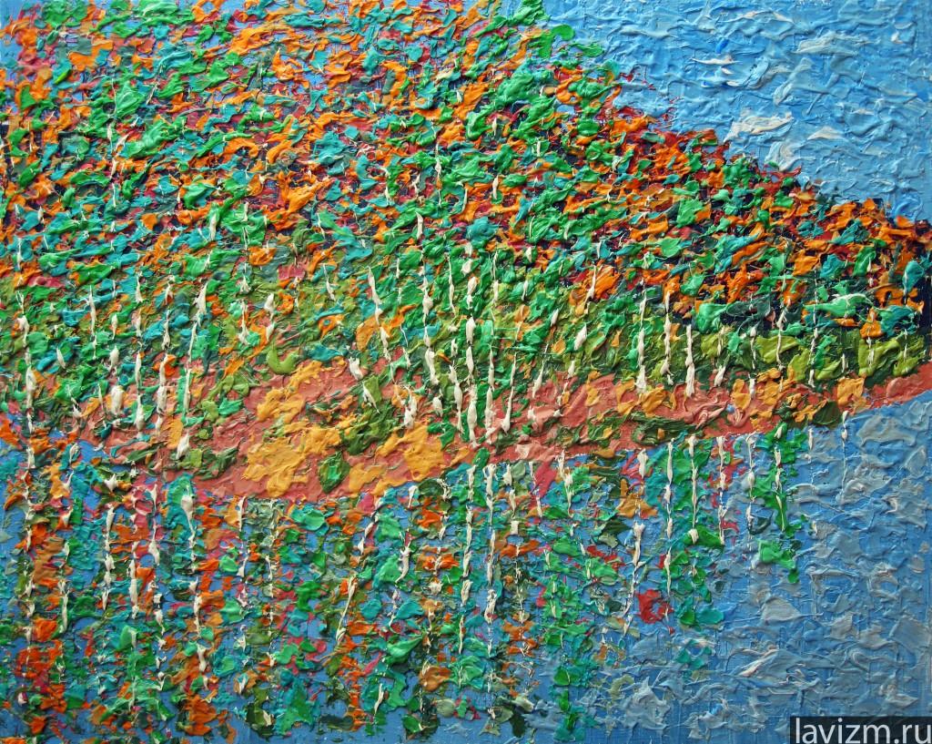 Пруд Очаковка, иван-чай, розовые цветы, Тропаревский парк, тропарево, цветок в горшке, Екатерина Лебедева, Лебедева, девушка художница, цикламен, бегония, оранжевая, оранжевый, розовая, нарисовала, рисовать, выставки, выставка, люди, картина, современное искусство, живопись, живописец, art , арт, культура, слово, форма, мечта, искра, вдохновение, откровение , мастихин, масло, холст, художники, лависты, изобразительное искусство, история искусства, русское искусство, эстетика, простое, сложное, широкий мазок, техника, тонкая линия, мифы, реальность, эмоции, характер, отношение, кисть, муза, творец, чувства, мысль, творит, душа, я, прекрасное, творение, яркие краски, впечатления, штрих, полотно, картинная галерея, художник рисует, мастерская художника, вечность, палитра чувств, прекрасное, красота, образ, пространство, неизвестные художники, молодой гений, рождение, писать, написать, движение, мышление, индивидуальность, яркая, необыкновенные, люди, создавать, свободные художники, произведение, объединяются, общие взгляды, традиции, сюжет, взгляды, схожесть, неизвестные художники, известный, знаменитый, талант, новое искусство, сейчас, форма, жизнь, основные ценности, молодой, гений, вечность, молодежь, работа, творцы, создание, произведения, профессионализм, богема, оригинальное, необыкновенное, создание, процесс, мнение, независим, Москва, Россия, материал, техника, изобразительное искусство, история искусства, городской пейзаж, абстракция, сказка, любовь, утро, судьба, философия, галерея, друзья, фотография, блог, сайт, официальный сайт, сайт, мистика, необыкновенное, абстрактный, абстракционизм, аналитическое искусство, Импрессионизм, караваджизм, маньеризм, неопластицизм, ориентализм, примитивизм, реализм, риджионализм, романтизм, сюрреализм, фовизм, футуризм, наука, техника живописи, направление живописи, система, инструменты, отрасль, зрительные образы, андеграунд, арт нуво, иррационализм, впечатление, приводящий в движение, зритель, созидает, направление искус