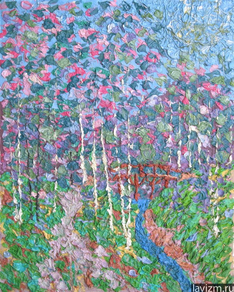 Весенний пейзаж, весна, Осенний пейзаж, осень, иван-чай, розовые цветы, Тропаревский парк, тропарево, цветок в горшке, Екатерина Лебедева, Лебедева, девушка художница, цикламен, бегония, оранжевая, оранжевый, розовая, нарисовала, рисовать, выставки, выставка, люди, картина, современное искусство, живопись, живописец, art , арт, культура, слово, форма, мечта, искра, вдохновение, откровение , мастихин, масло, холст, художники, лависты, изобразительное искусство, история искусства, русское искусство, эстетика, простое, сложное, широкий мазок, техника, тонкая линия, мифы, реальность, эмоции, характер, отношение, кисть, муза, творец, чувства, мысль, творит, душа, я, прекрасное, творение, яркие краски, впечатления, штрих, полотно, картинная галерея, художник рисует, мастерская художника, вечность, палитра чувств, прекрасное, красота, образ, пространство, неизвестные художники, молодой гений, рождение, писать, написать, движение, мышление, индивидуальность, яркая, необыкновенные, люди, создавать, свободные художники, произведение, объединяются, общие взгляды, традиции, сюжет, взгляды, схожесть, неизвестные художники, известный, знаменитый, талант, новое искусство, сейчас, форма, жизнь, основные ценности, молодой, гений, вечность, молодежь, работа, творцы, создание, произведения, профессионализм, богема, оригинальное, необыкновенное, создание, процесс, мнение, независим, Москва, Россия, материал, техника, изобразительное искусство, история искусства, городской пейзаж, абстракция, сказка, любовь, утро, судьба, философия, галерея, друзья, фотография, блог, сайт, официальный сайт, сайт, мистика, необыкновенное, абстрактный, абстракционизм, аналитическое искусство, Импрессионизм, караваджизм, маньеризм, неопластицизм, ориентализм, примитивизм, реализм, риджионализм, романтизм, сюрреализм, фовизм, футуризм, наука, техника живописи, направление живописи, система, инструменты, отрасль, зрительные образы, андеграунд, арт нуво, иррационализм, впечатление, приводящий в движение, зрит