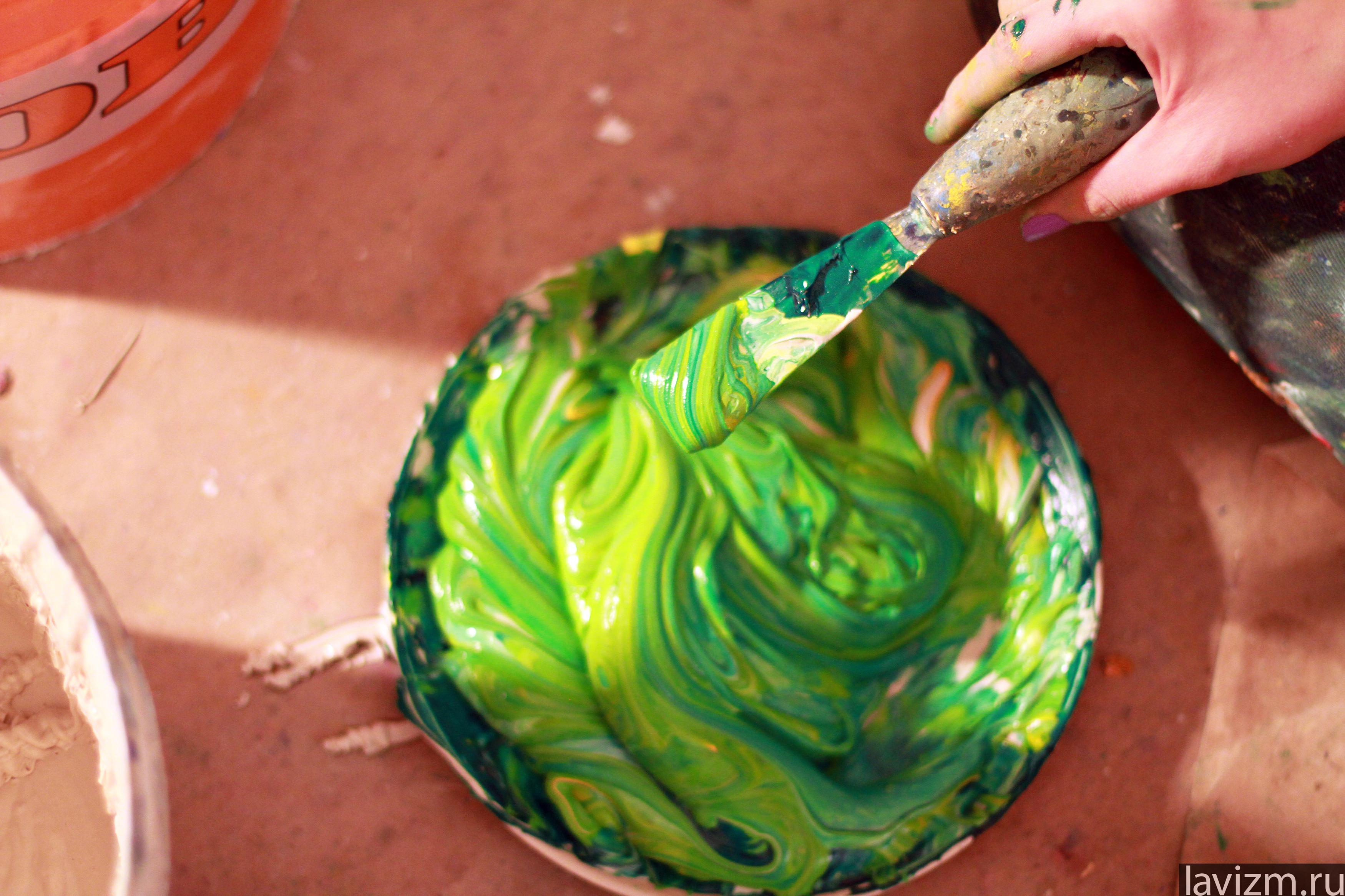 Создание краски