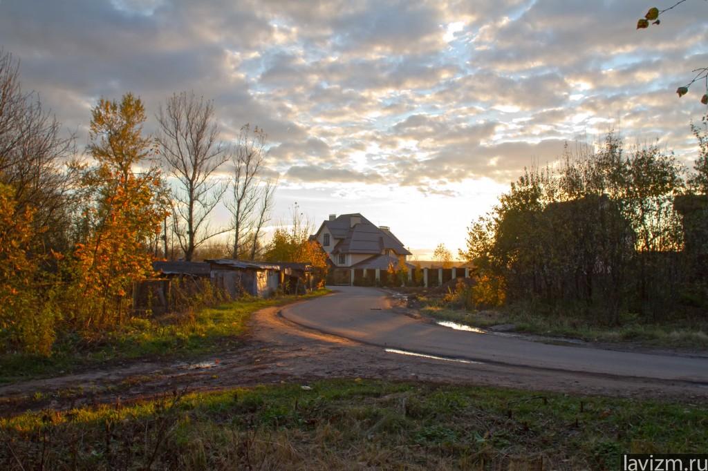 Дорога Подмосковный дом Осенний пейзаж Лавизм